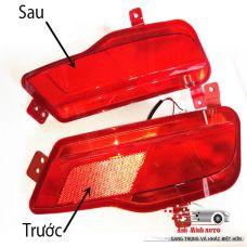 Đèn hậu trợ sáng MG ZS