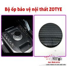 Bộ ốp bảo vệ nội thất xe ZOTYE Z8 ,Z8L dạng sợi carbon
